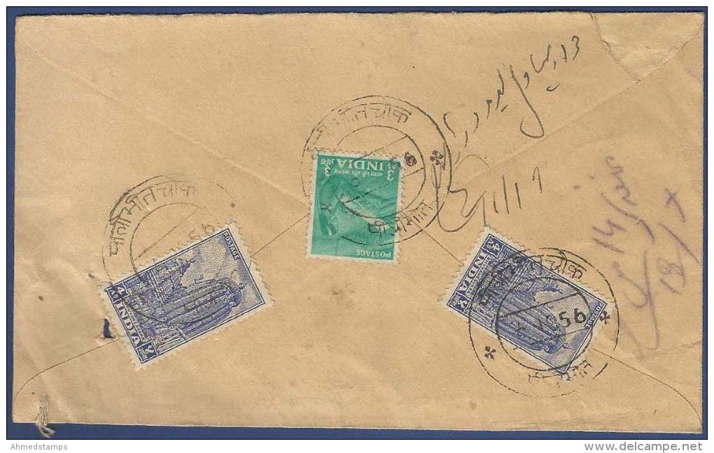 india_1948_cover_ghatkopar_4